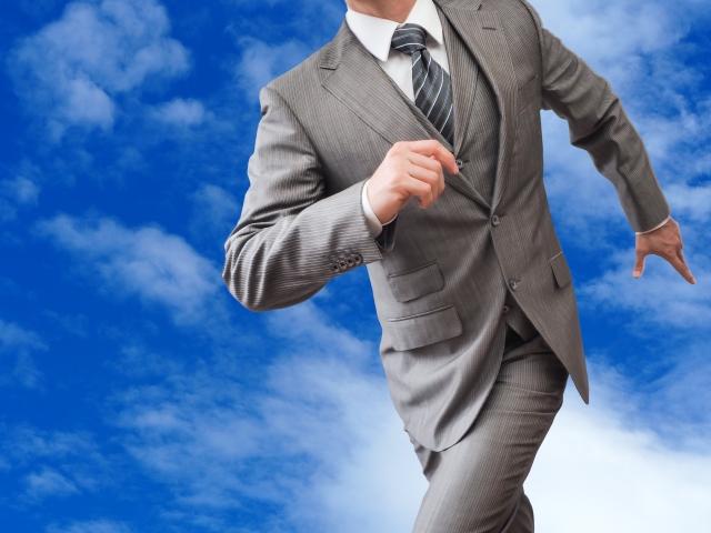 IT効率化を本気で考える ITによる働き方改革